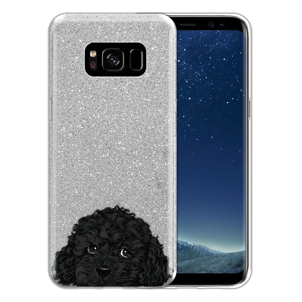 Hybrid Silver Glitter Clear Fusion Black Toy Poodle Protector Cover Case for Samsung Galaxy S8 G950