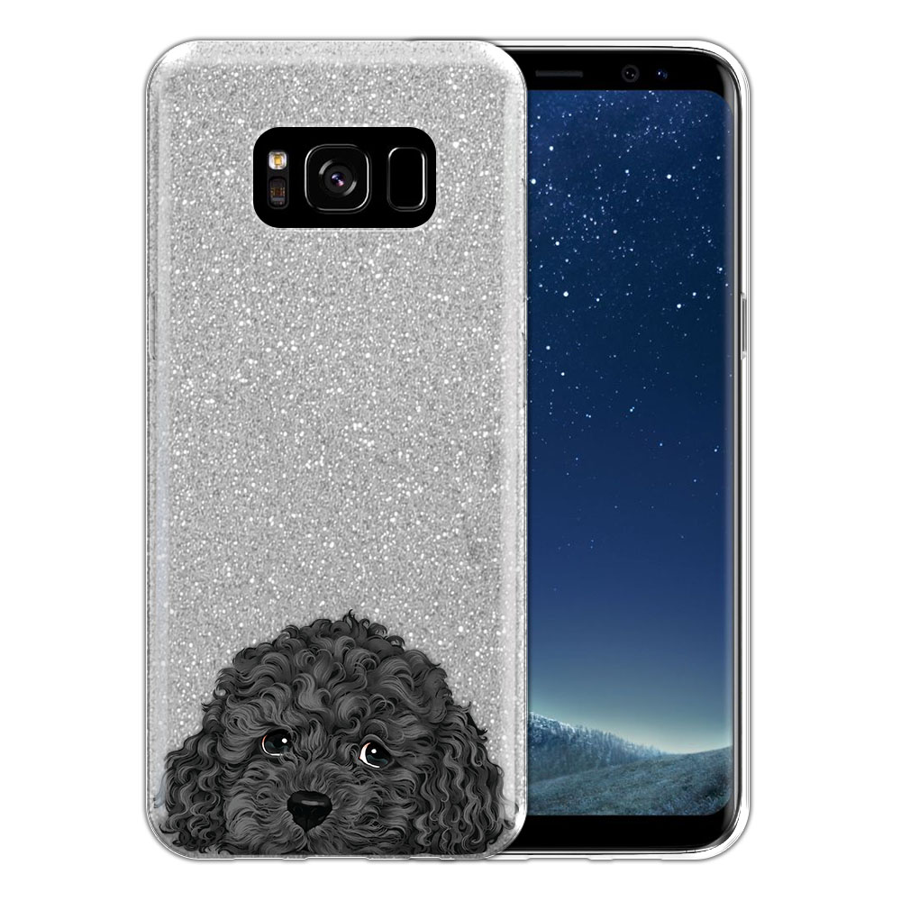 Hybrid Silver Glitter Clear Fusion Gray Toy Poodle Protector Cover Case for Samsung Galaxy S8 G950
