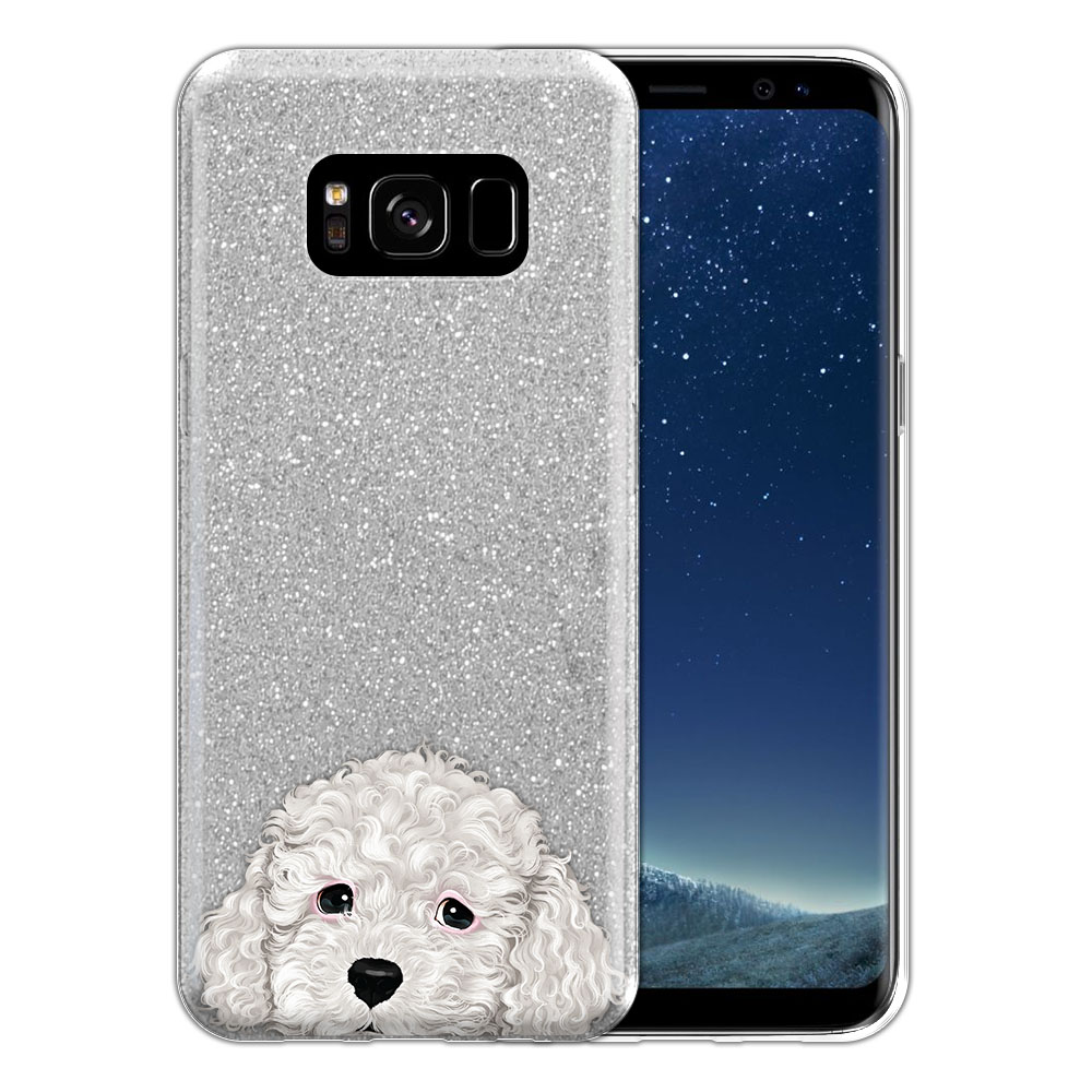 Hybrid Silver Glitter Clear Fusion White Toy Poodle Protector Cover Case for Samsung Galaxy S8 G950