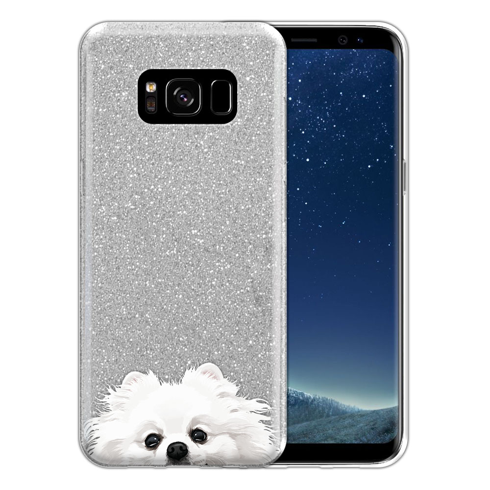 Hybrid Silver Glitter Clear Fusion White Teacup Pomeranian Protector Cover Case for Samsung Galaxy S8 G950