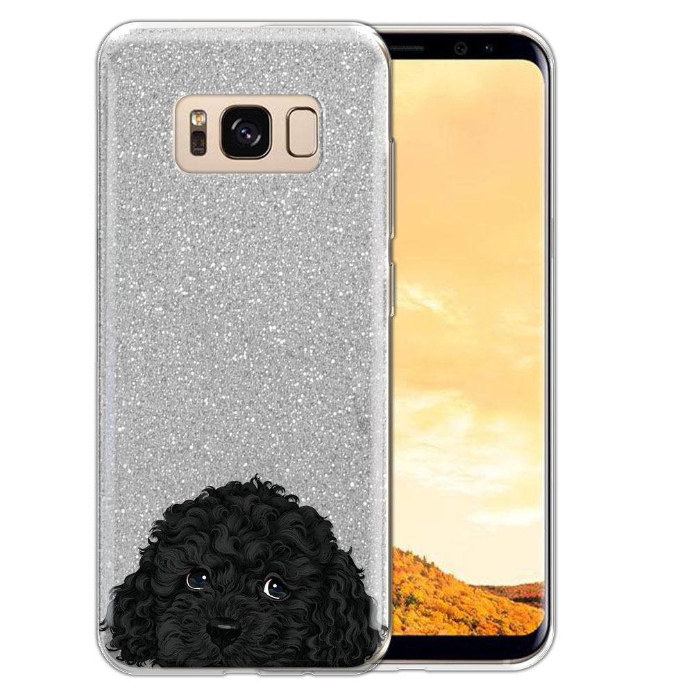 Hybrid Silver Glitter Clear Fusion Black Toy Poodle Protector Cover Case for Samsung Galaxy S8  Plus G955