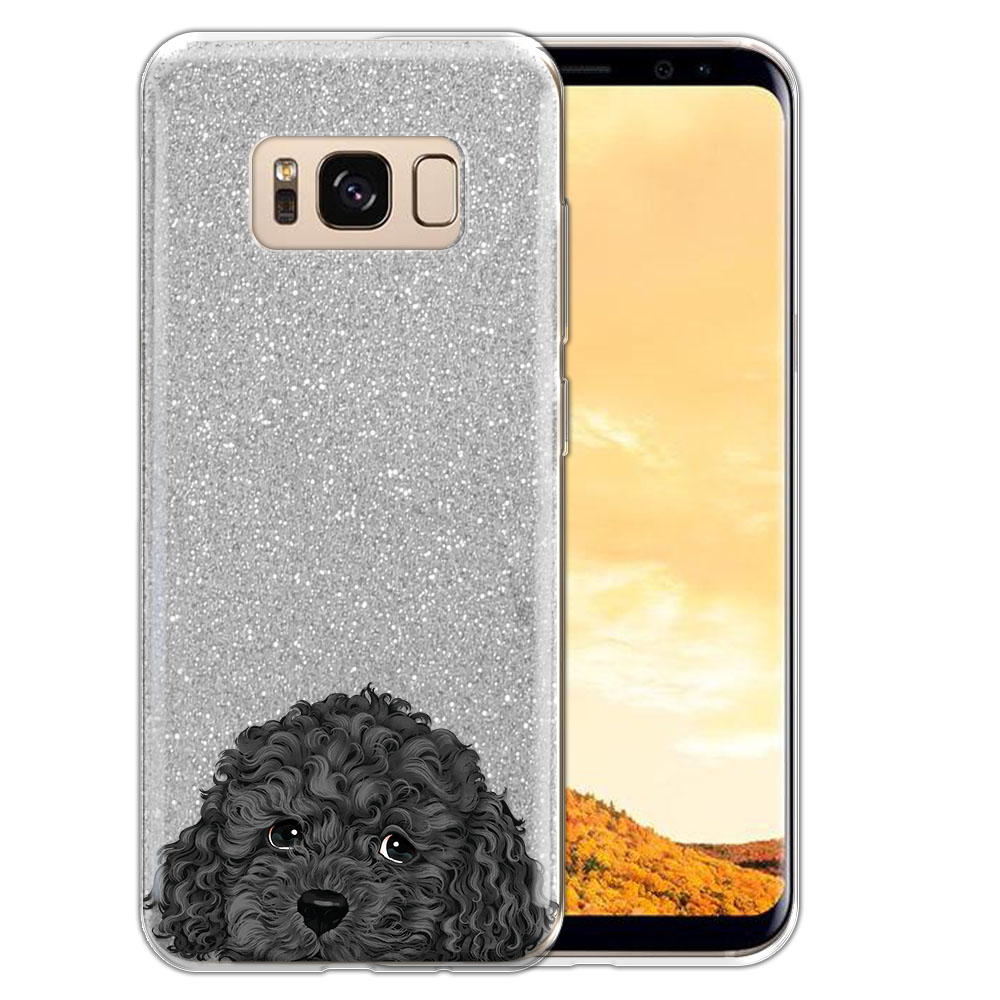 Hybrid Silver Glitter Clear Fusion Gray Toy Poodle Protector Cover Case for Samsung Galaxy S8  Plus G955