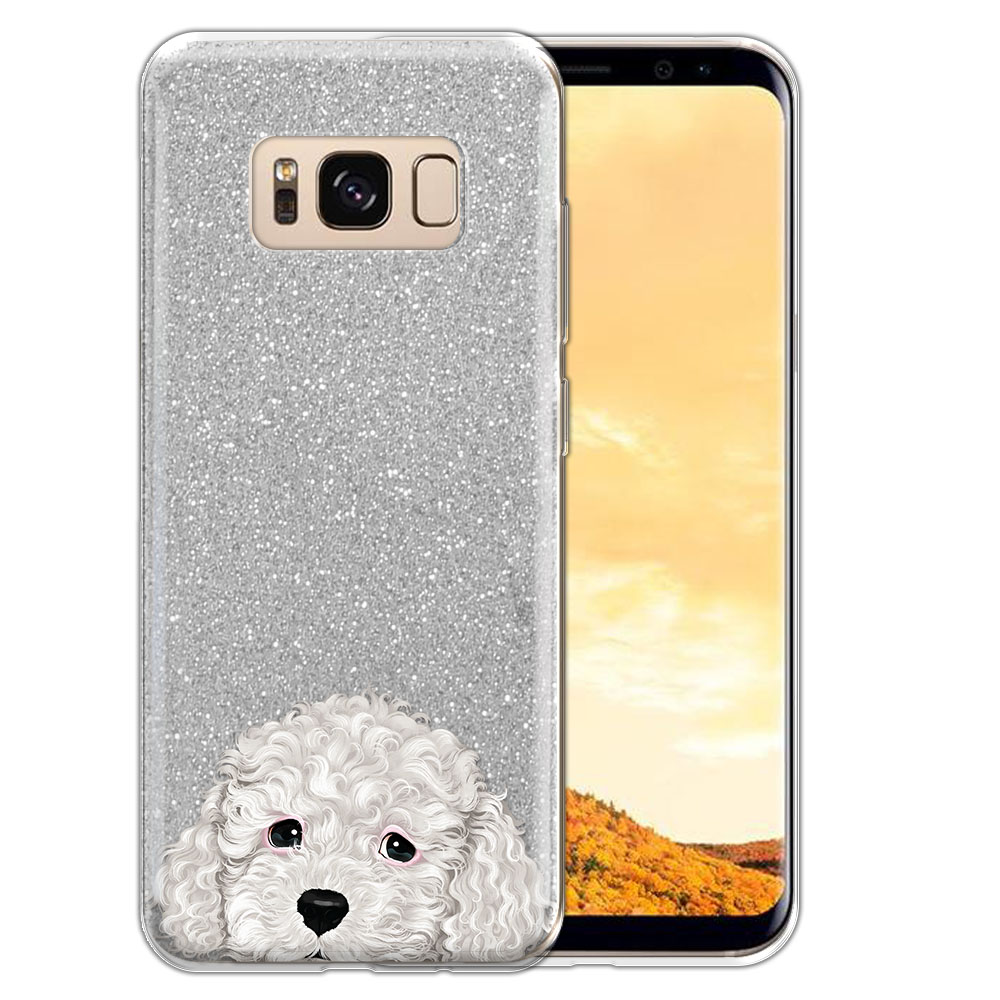 Hybrid Silver Glitter Clear Fusion White Toy Poodle Protector Cover Case for Samsung Galaxy S8  Plus G955
