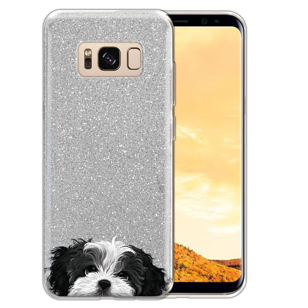 Hybrid Silver Glitter Clear Fusion Black White Shih Tzu Protector Cover Case for Samsung Galaxy S8  Plus G955