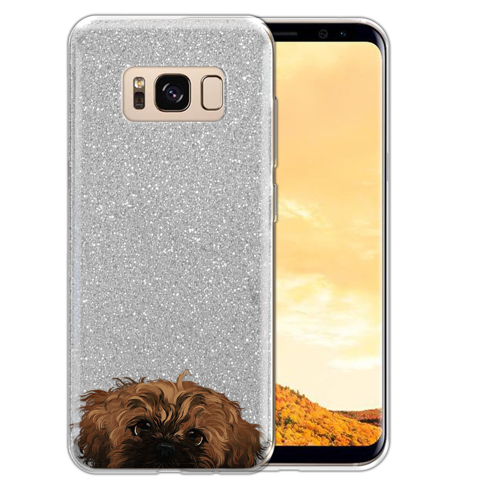Hybrid Silver Glitter Clear Fusion Fawn Black Mask Shih Tzu Protector Cover Case for Samsung Galaxy S8  Plus G955