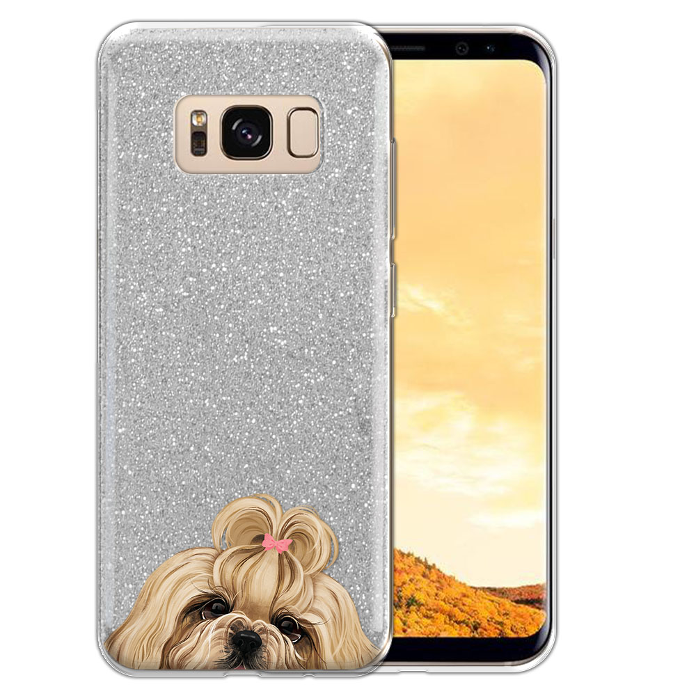 Hybrid Silver Glitter Clear Fusion Gold White Shih Tzu Protector Cover Case for Samsung Galaxy S8  Plus G955