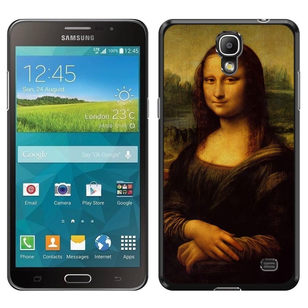 Samsung Galaxy Mega 2 G750F Mona Lisa Leonardo Da Vinci Back Cover Case