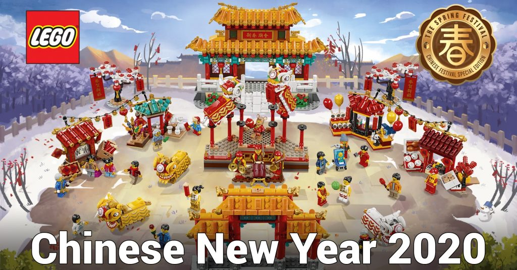 LEGO reveals two new Chinese New Year sets for 2020 that combine into one gigantic festival [News]