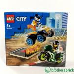 LEGO CITY 60255 - Box front