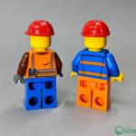 City 60252 - Minfigure backs