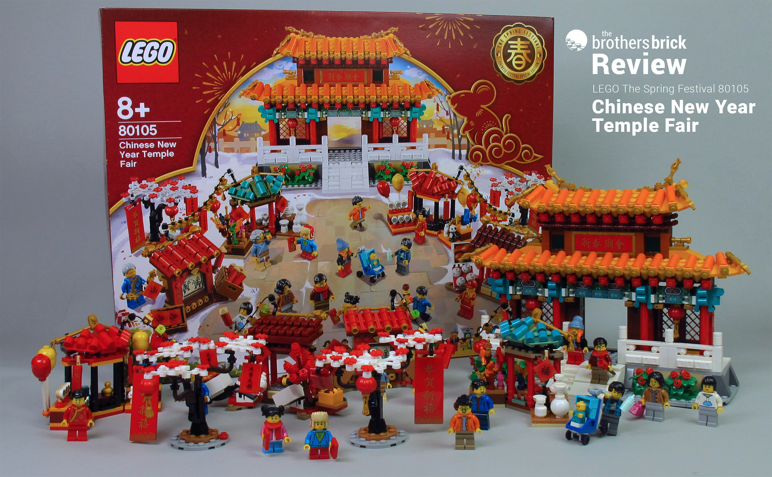 LEGO 80105 Spring Festival Chinese New Year Temple Fair [Review]