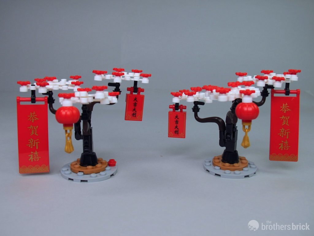 LEGO-80105-Chinese-New-Year-Temple-Fair-Tree-4-1024x768.jpg