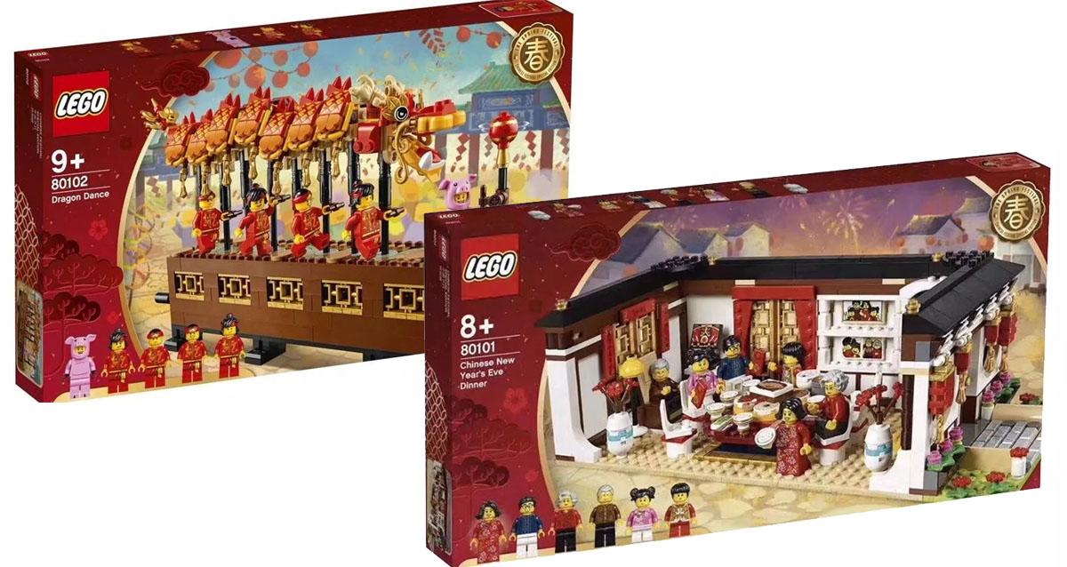 Legoid - Magazine cover