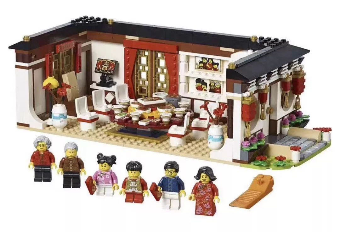 Lego 80101 Chinese New Year S Eve 6 The Brothers Brick