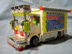 LEGO Dekotora