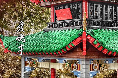 LEGO MOC Aiwan Ting Pavilion Of China