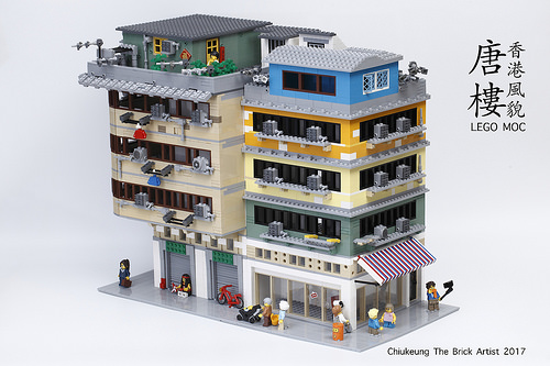 2017_CK_old_building_MOCa25E