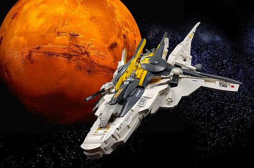 Mercury class interceptor - space
