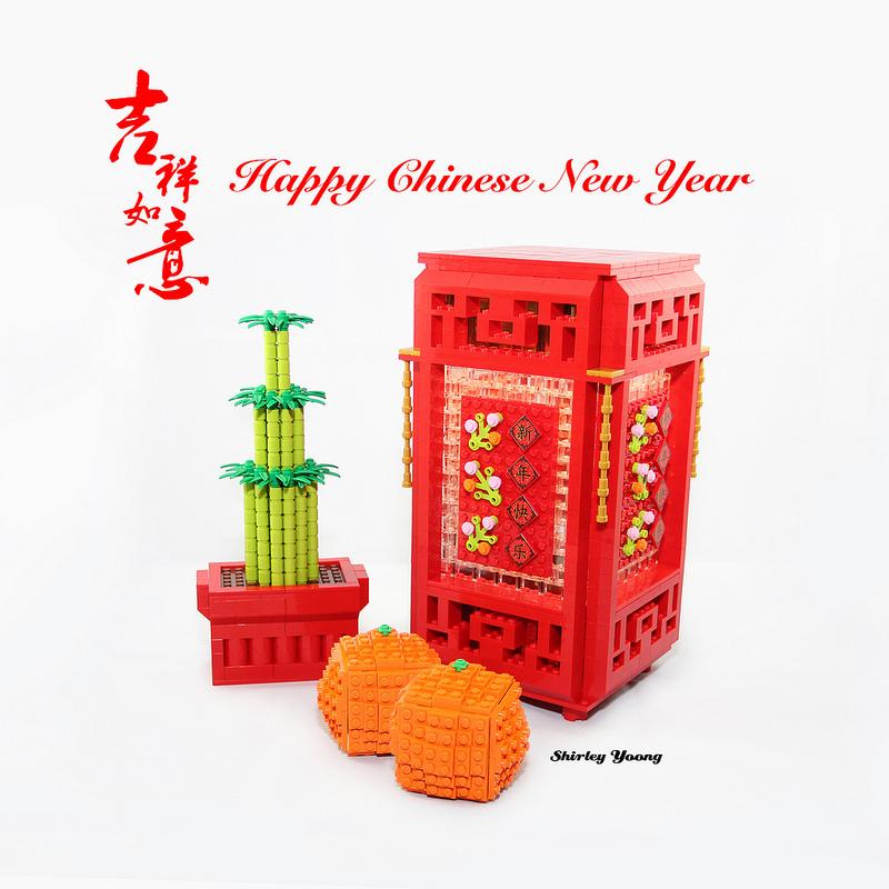 LEGO Chinese Red Lantern (Life-Size)