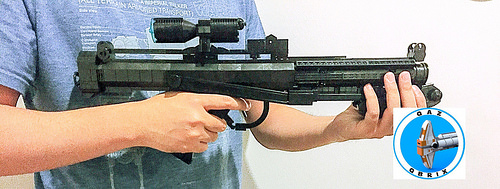 E-11 Rifle