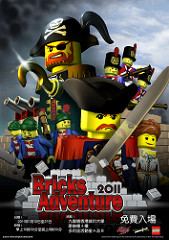Bricks Adventure 2011