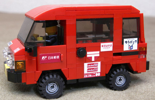 LEGO Japan Postal Service delivery van by 1103spa
