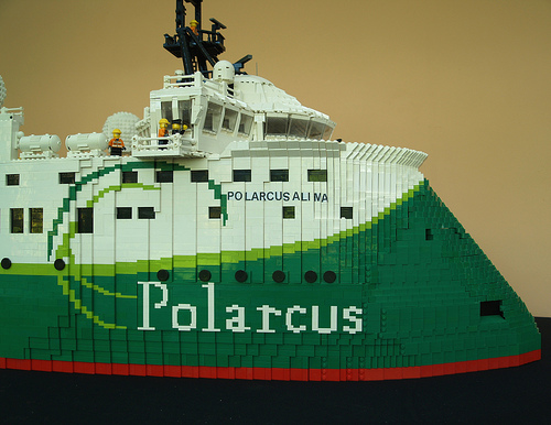 Polarcus Alima complete 5