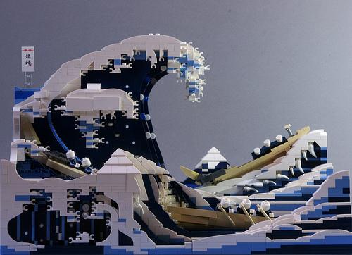 Hokusai - Great wave off Kanagawa - front
