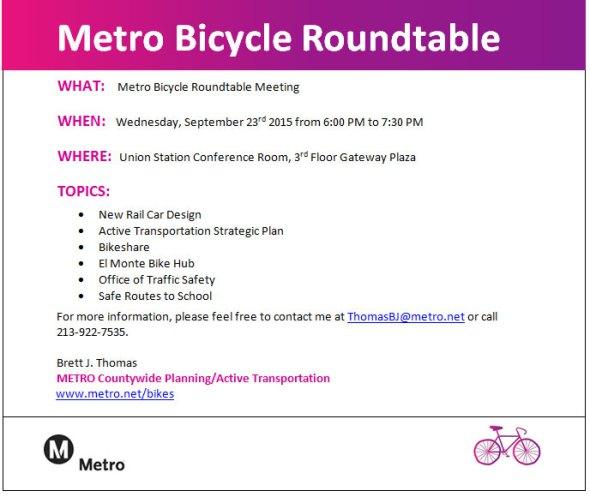 bicycle_roundtable