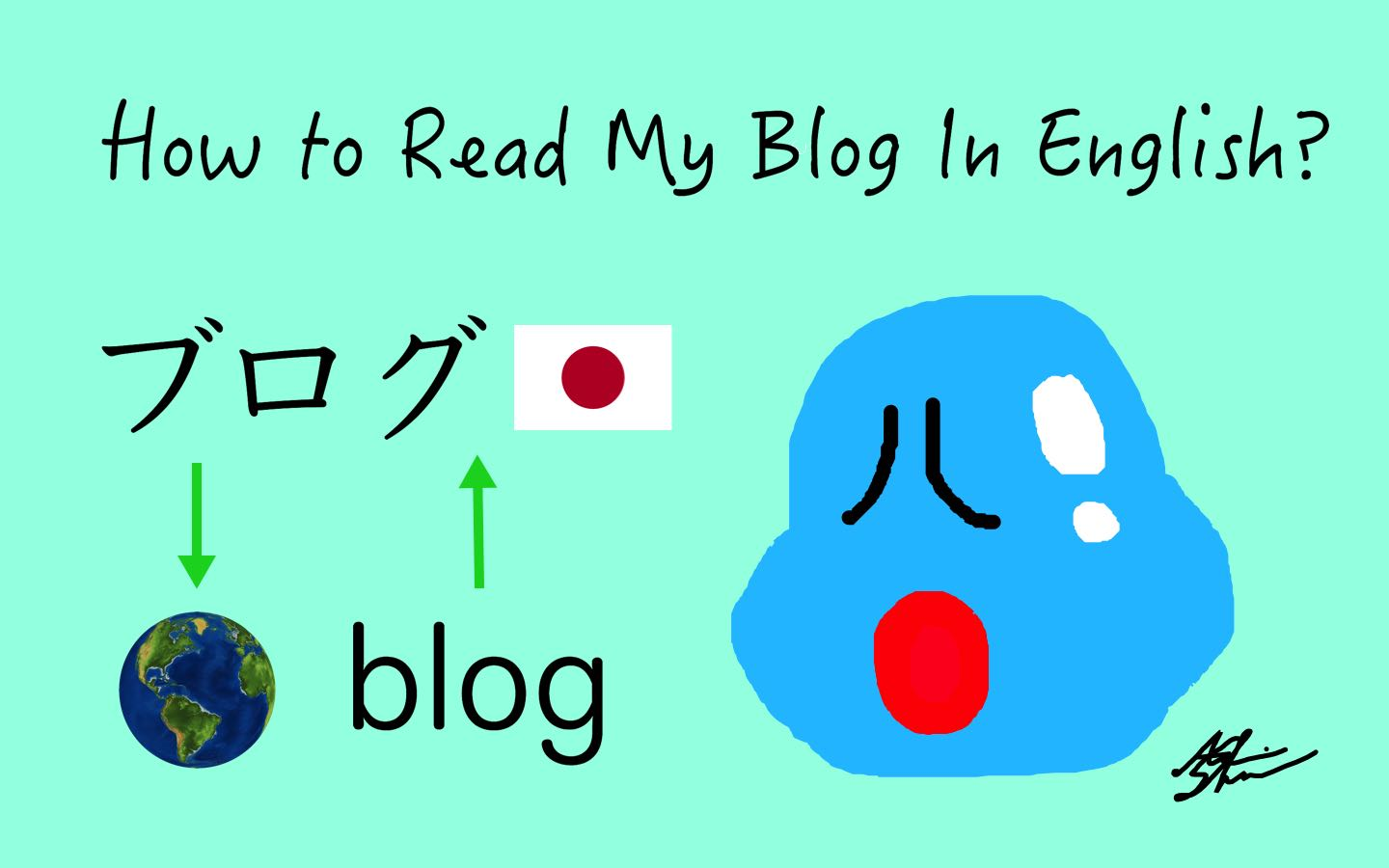 How to Read My Blog in English?