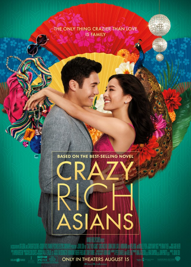 Crazy Rich Asian〜クレイジーリッチ〜