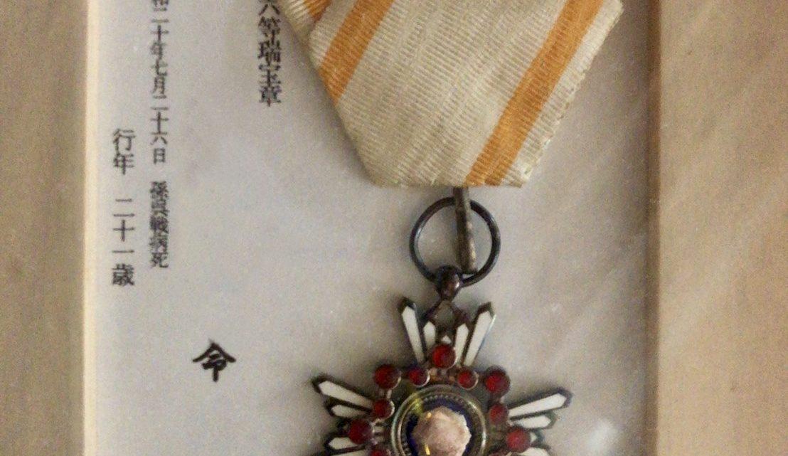 戦争で命を落とした祖父の兄〜あなたは国のために命を捧げますか?〜
