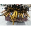 Used Kwikstage Package - 48ft (14.4m)