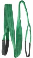 206-green1.jpg