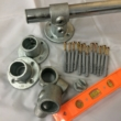 "Scaffolding Curtain Pole Kit -  ""made to measure"" - up to 6m"