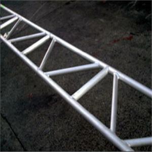 Alloy Beam - 8 Metre x 45cm