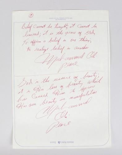 1971 Muhammad Ali Handwritten, Dated Poem Quotations (During Zurich Fight Era vs. Jugen Blin)