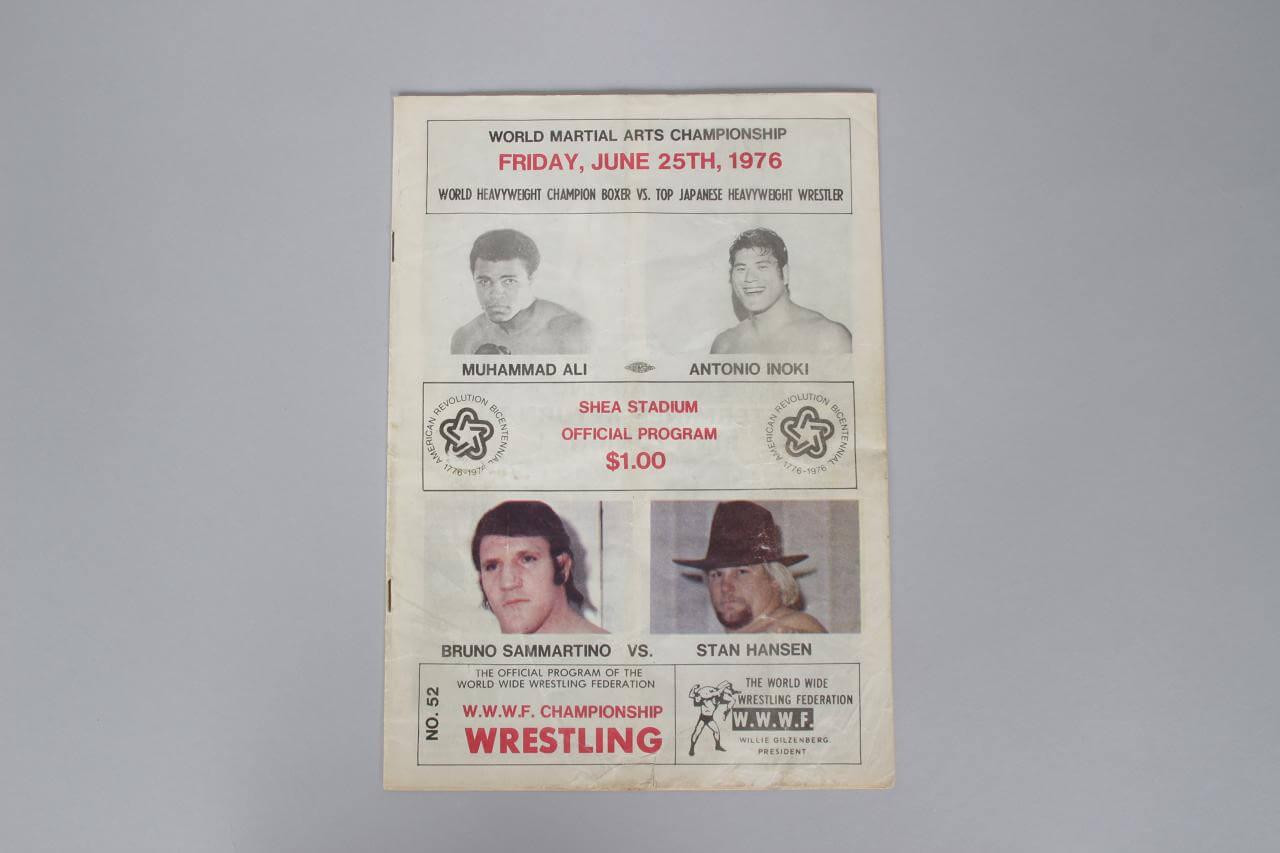 June 25th 1976 - Muhammad Ali vs.  Antonio Inoki Closed Circuit Fight Program at Shea Stadium - Also feat. Bruno Sammartino vs. Stan Hansen