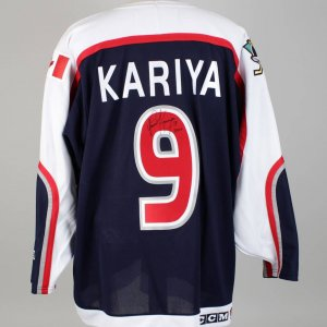 Paul Kariya Signed & Inscribed (9 2001)  Offical Licensed  CCM All Star Jersey