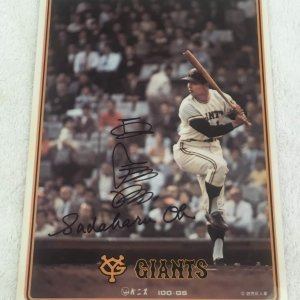 Sadaharu Oh Signed 7x10 Japanese Display Piece
