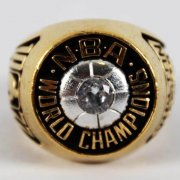 1977 Bill Walton Portland Trail Blazers NBA Championship Ring Salesman Sample