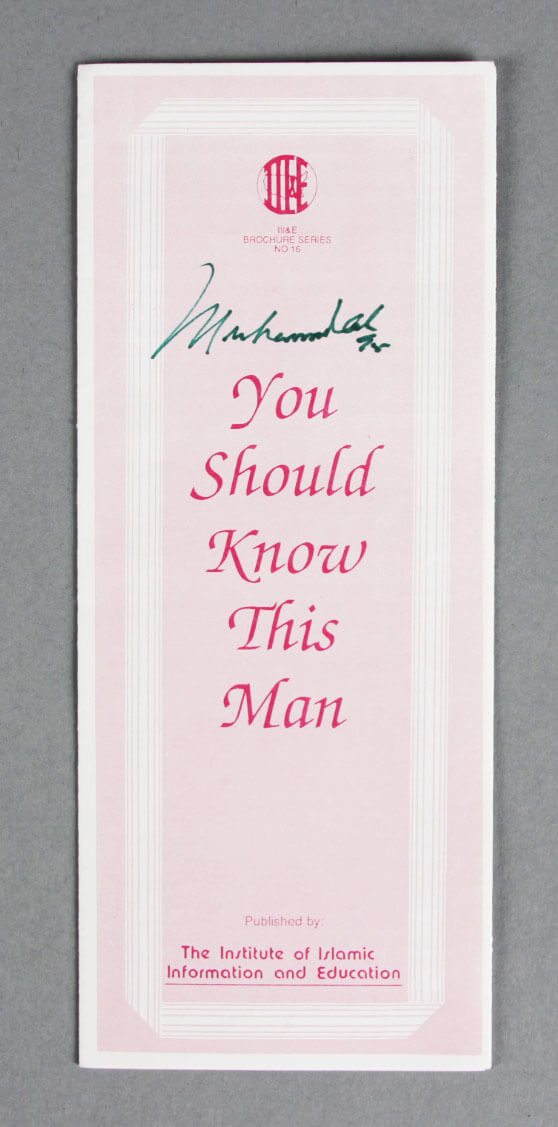 Muhammad Ali Signed Pamphlet Islam - COA JSA