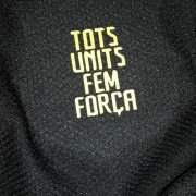 A Lionel Messi Game-Used #10 FC Barcelona Away Shirt. 2011/12 LFP Season.