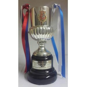 A Copa del Rey Final Match Winner Player Original Trophy with Laces and Jewel Case 05/27/2017 FC Barcelona vs Deportivo Alavés