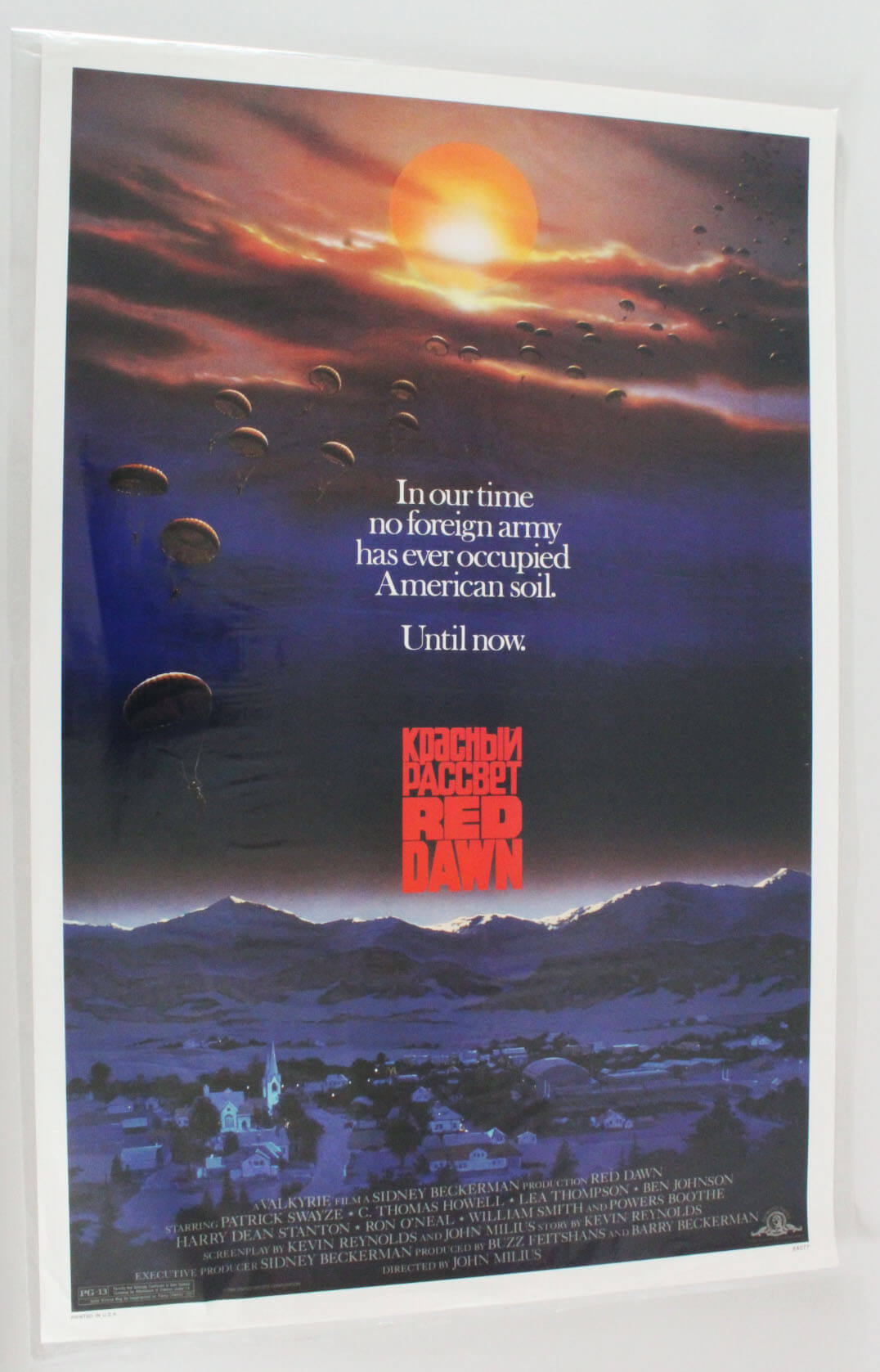 RED DAWN  One Sheet Movie Poster 1984