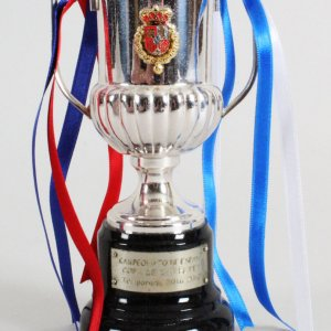 2017 Copa Del Rey Barcelona Player's Trophy