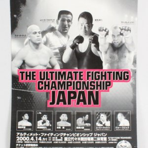 UFC 25 On-Site Poster Ultimate Japan 3