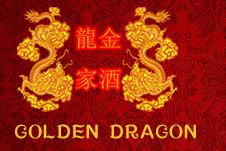 golden dragon restaurant abbotsford bc