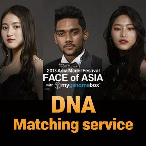 DNA Matching Service (Beta)