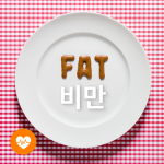 비만은 질환1